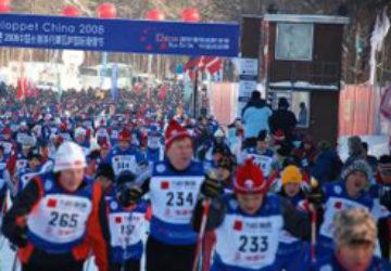 2009年中国瓦萨国际滑雪节——中国最大的滑雪活动