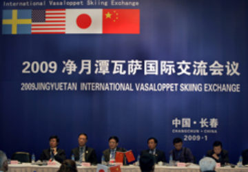 Vasaloppet Skiing Exchange Conference in Changchun
