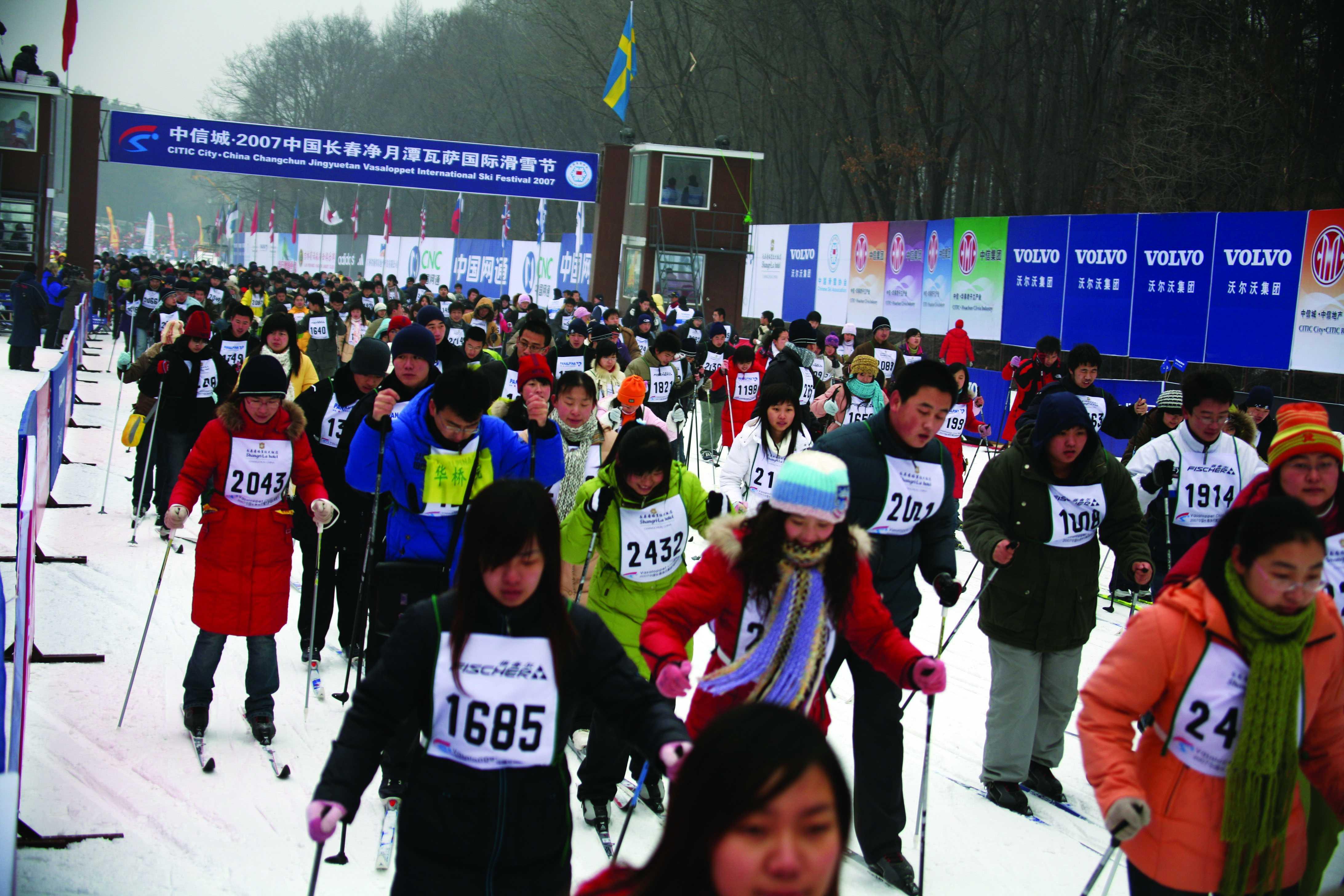 Vasaloppet China Education Introduction