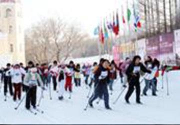 2009年越野滑雪教育推广项目