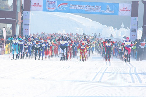 Media report of Vasaloppet China 2016