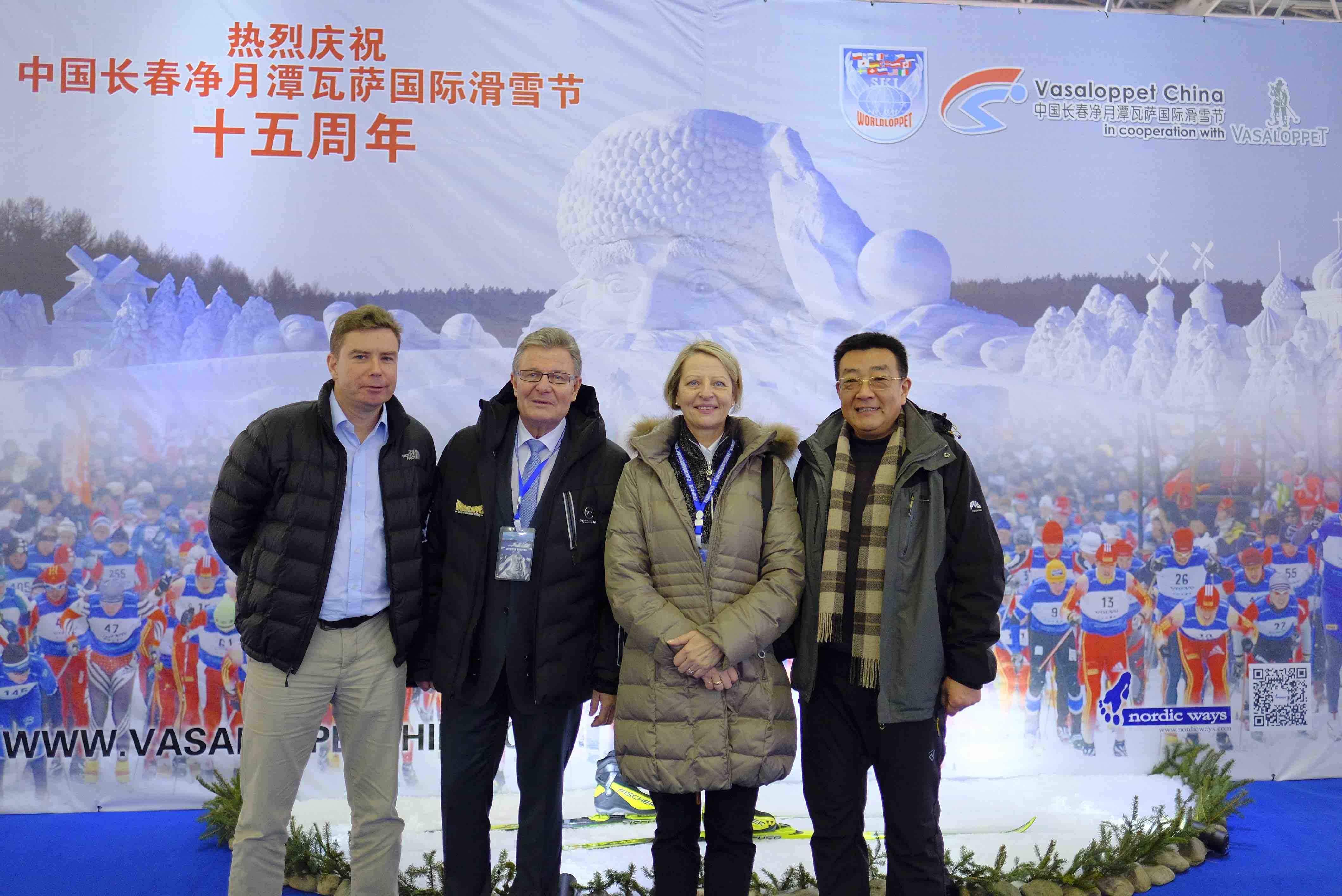诺迪维瓦萨公司携瓦萨滑雪节出席首届中国吉林国际冰雪旅游产业博览会