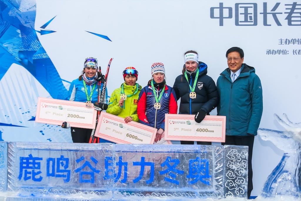 [Highlights] China Tour de Ski Changchun Deer Valley 2016