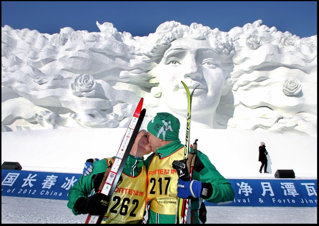 Vasaloppet China 2005 Love Story